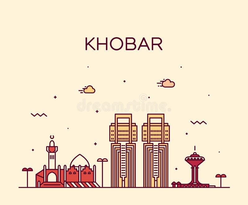 Διανυσματικό γραμμικό ύφος της Σαουδικής Αραβίας οριζόντων Khobar διανυσματική απεικόνιση