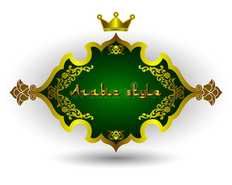 Διανυσματικό διακοσμητικό βασιλικό floral χρυσό ντεκόρ στο ασιατικό ύφος Αραβικό μαροκινό ανατολικό πρότυπο σχεδίων πολυτέλειας γ απεικόνιση αποθεμάτων