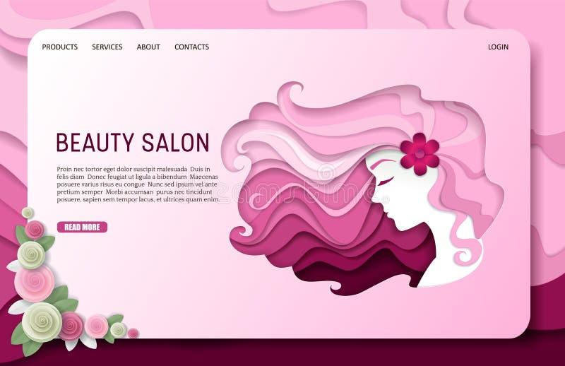 Διανυσματικό εγγράφου περικοπών ομορφιάς πρότυπο ιστοχώρου σελίδων σαλονιών προσγειωμένος ελεύθερη απεικόνιση δικαιώματος