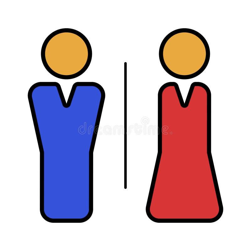 Διανυσματικό εικονίδιο τουαλετών ελεύθερη απεικόνιση δικαιώματος