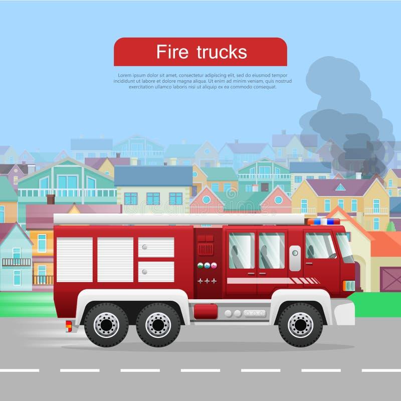 Διανυσματικό επίπεδο έμβλημα Ιστού πυροσβεστικών οχημάτων απεικόνιση αποθεμάτων