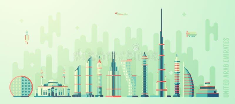 Διανυσματικό επίπεδο ύφος οριζόντων των Ηνωμένων Αραβικών Εμιράτων διανυσματική απεικόνιση