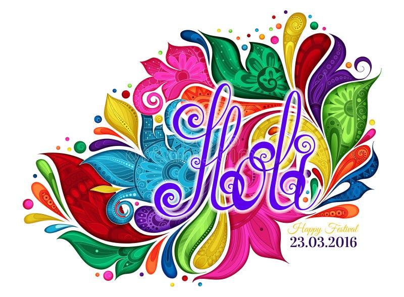Διανυσματικό ευτυχές πρότυπο Holi με τους πολύχρωμους ζωηρόχρωμους λεκέδες στο άσπρο υπόβαθρο απεικόνιση αποθεμάτων