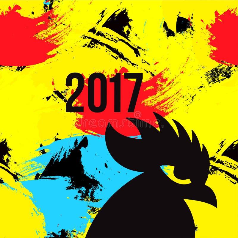 Διανυσματικό ημερολόγιο 2017 κάλυψης Κινεζικό έτος του κόκκορα zodiac διανυσματική απεικόνιση