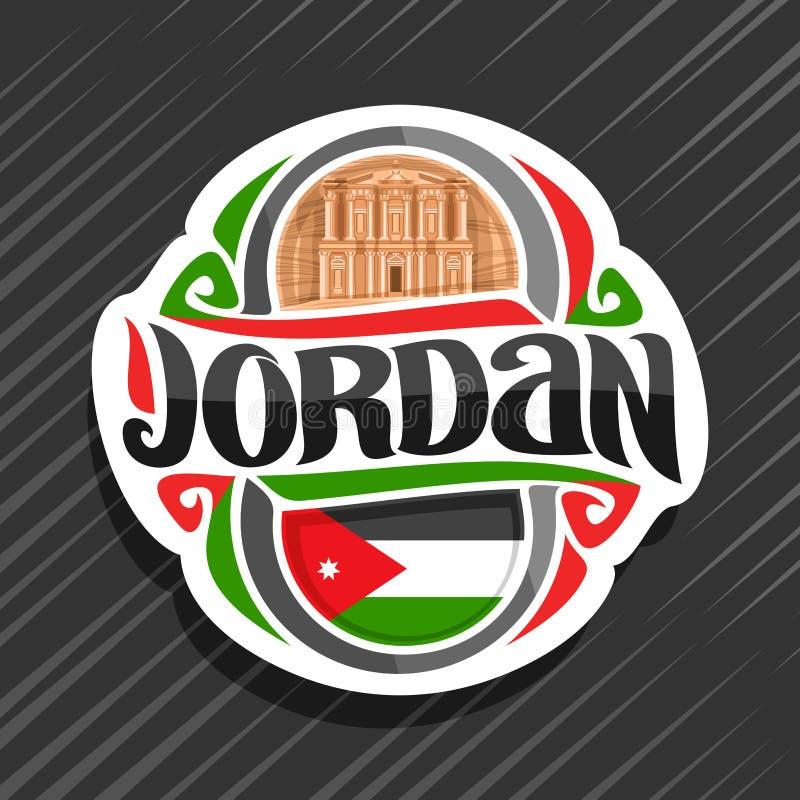 Διανυσματικό λογότυπο για την Ιορδανία απεικόνιση αποθεμάτων