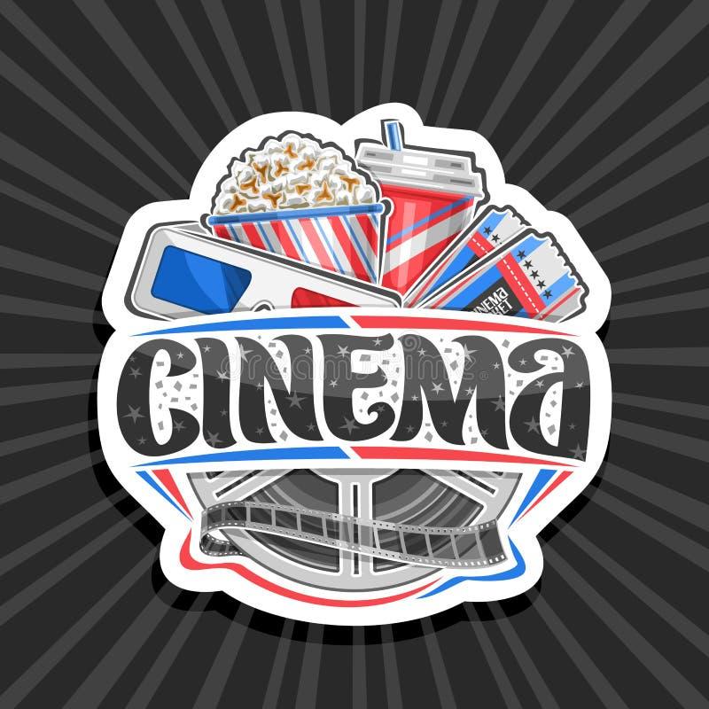 Διανυσματικό λογότυπο για τον κινηματογράφο ελεύθερη απεικόνιση δικαιώματος