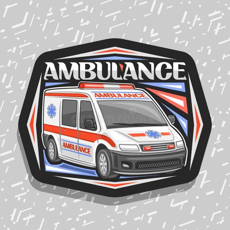 Διανυσματικό λογότυπο για το ασθενοφόρο απεικόνιση αποθεμάτων