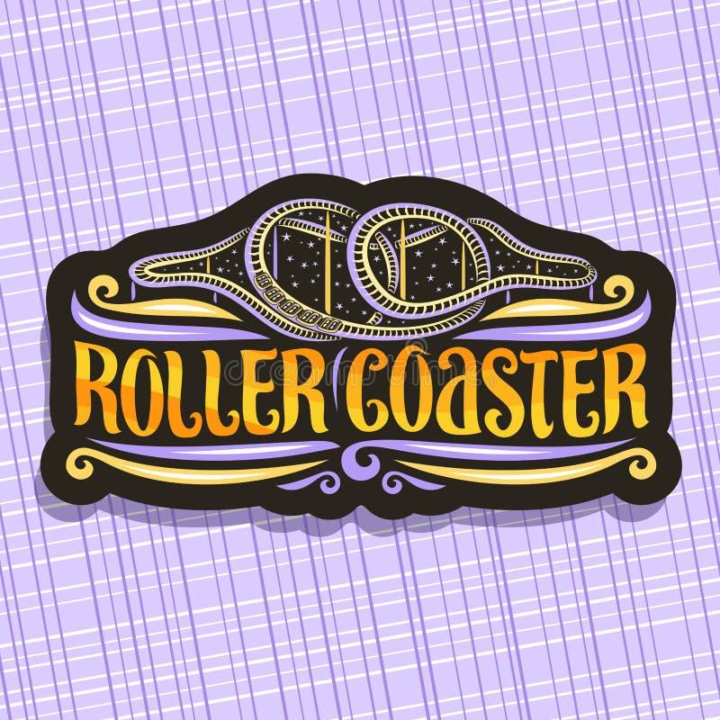 Διανυσματικό λογότυπο για το ρόλερ κόστερ απεικόνιση αποθεμάτων