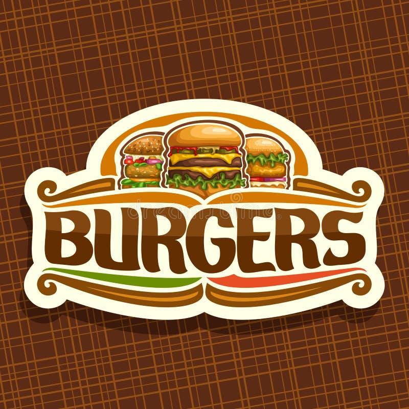 Διανυσματικό λογότυπο για Burgers απεικόνιση αποθεμάτων