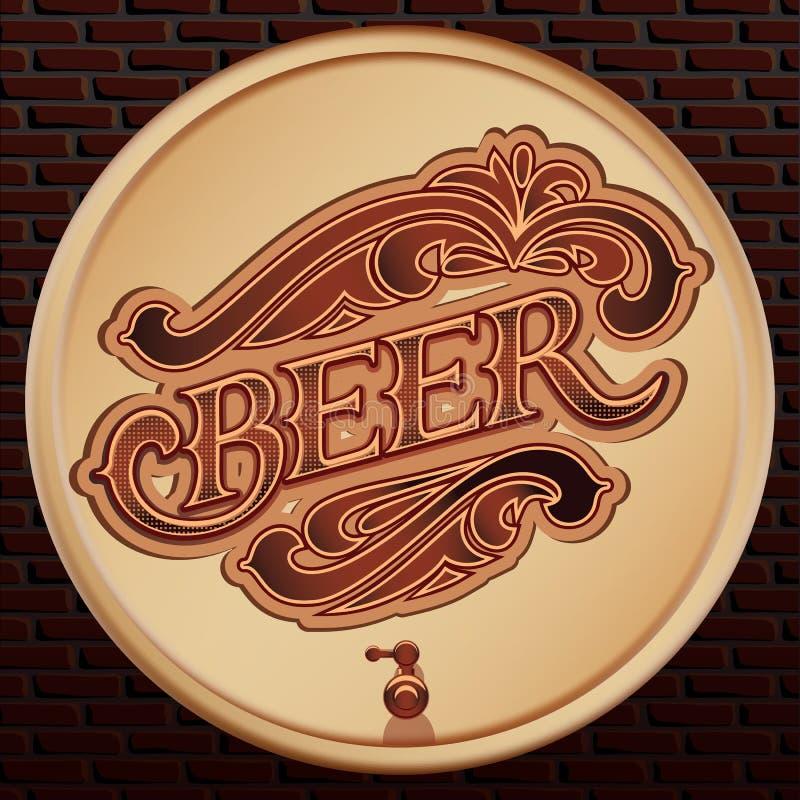 Διανυσματικό ξύλινο βαρέλι μπύρας σε ένα υπόβαθρο τουβλότοιχος απεικόνιση αποθεμάτων