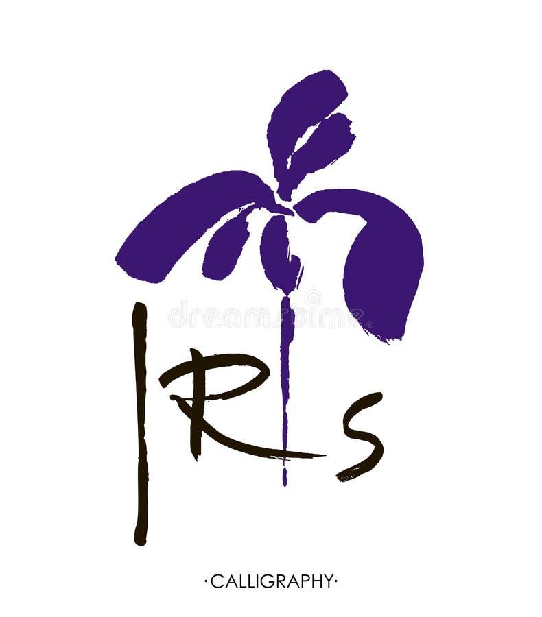 Διανυσματικό λογότυπο λουλουδιών λεπτομερές ανασκόπηση floral διάνυσμα σχεδίων Τυποποιημένη καλλιγραφική ίριδα μελανιού ελεύθερη απεικόνιση δικαιώματος