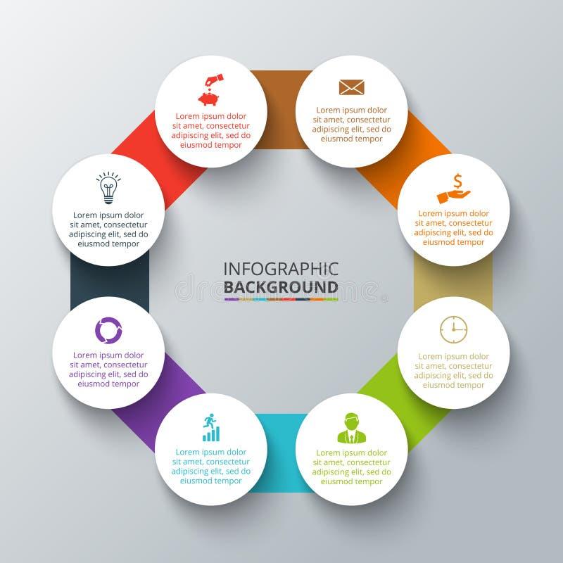 Διανυσματικό οκτάγωνο με τους κύκλους για infographic ελεύθερη απεικόνιση δικαιώματος