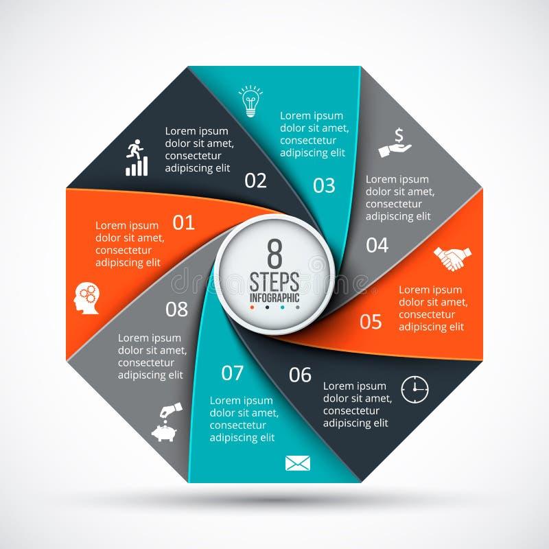 Διανυσματικό οκτάγωνο infographic απεικόνιση αποθεμάτων