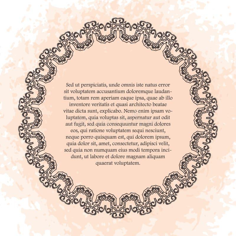 Διανυσματικό πρότυπο με το mandala ανασκόπηση γεωμετρική Κάρτα ή συλλογή πρόσκλησης Ισλάμ, αραβικά, ινδικά, οθωμανικά μοτίβα διανυσματική απεικόνιση