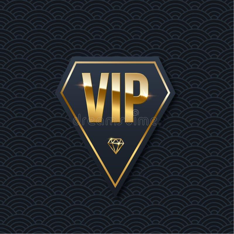 Διανυσματικό πρότυπο πρόσκλησης VIP λεσχών διανυσματική απεικόνιση