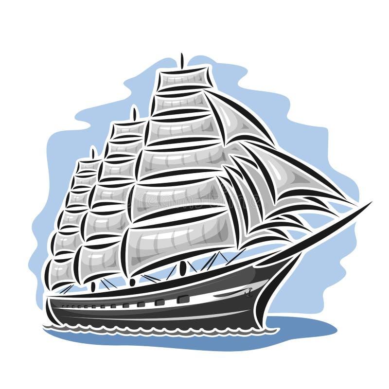 Διανυσματικό πλέοντας σκάφος λογότυπων διανυσματική απεικόνιση