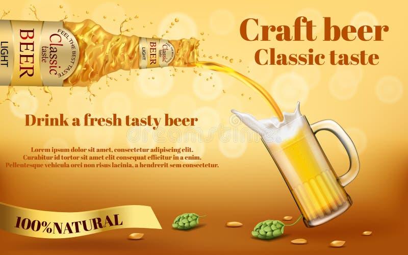 Διανυσματικό ρεαλιστικό έμβλημα προώθησης για το εμπορικό σήμα μπύρας απεικόνιση αποθεμάτων