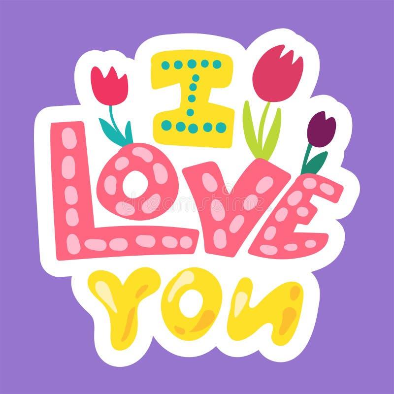 Διανυσματικό ρομαντικό μπάλωμα αγάπης στο ύφος doodle διανυσματική απεικόνιση