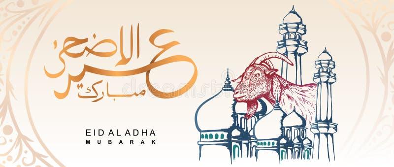 Διανυσματικό σχέδιο εμβλημάτων Al Adha Eid με συρμένα τη χέρι αίγα και το μουσουλμανικό τέμενος Αραβικό καλλιγραφίας χρυσό υπόβαθ ελεύθερη απεικόνιση δικαιώματος