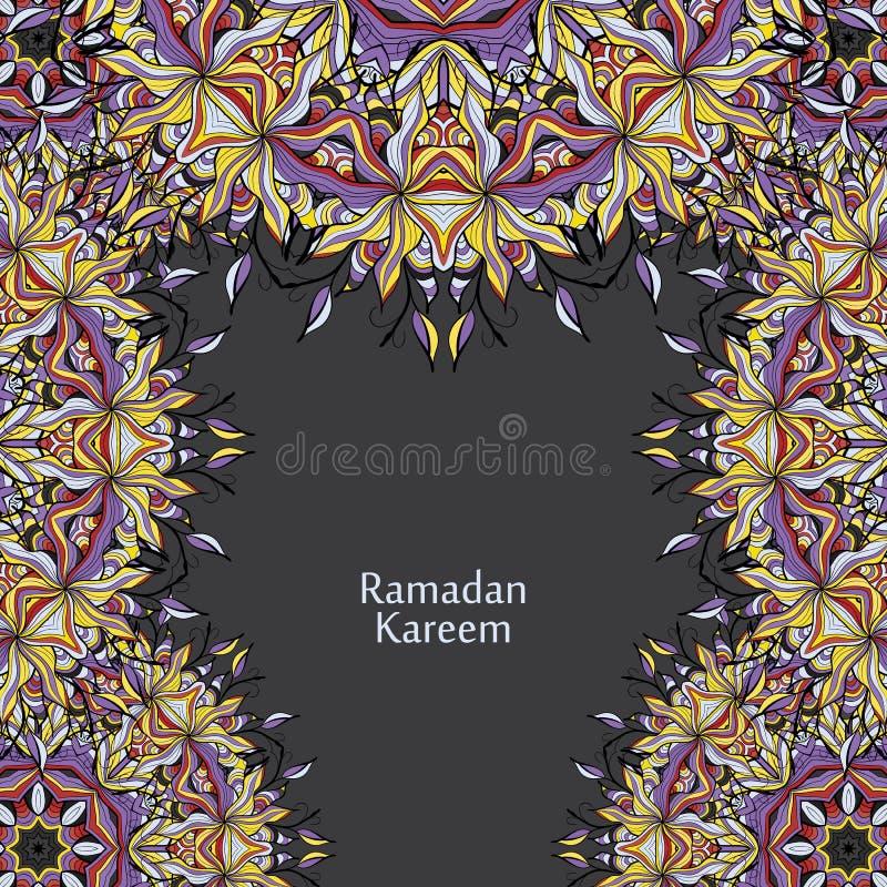 Διανυσματικό σχέδιο Kareem Ramadan απεικόνιση αποθεμάτων