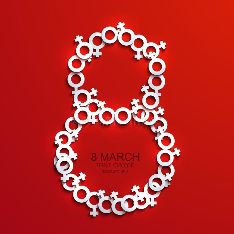 Διανυσματικό σύγχρονο υπόβαθρο στις 8 Μαρτίου ημέρα γυναικών διανυσματική απεικόνιση