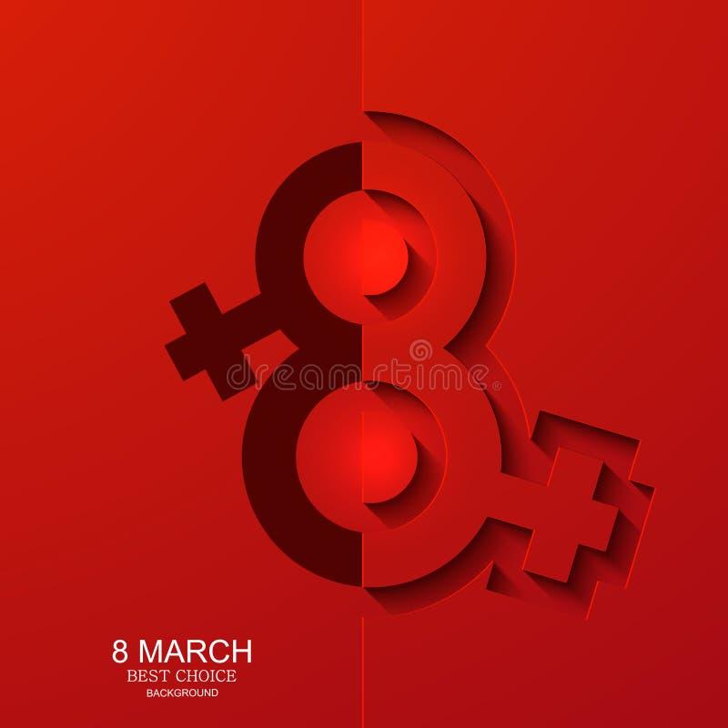 Διανυσματικό σύγχρονο υπόβαθρο στις 8 Μαρτίου ημέρα γυναικών απεικόνιση αποθεμάτων