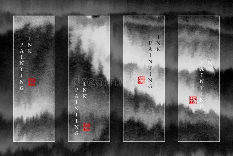 Διανυσματικό σύνολο υποβάθρου εμβλημάτων άποψης τοπίων απεικόνισης σύστασης τέχνης χρωμάτων μελανιού Watercolor Μετάφραση για την στοκ εικόνες