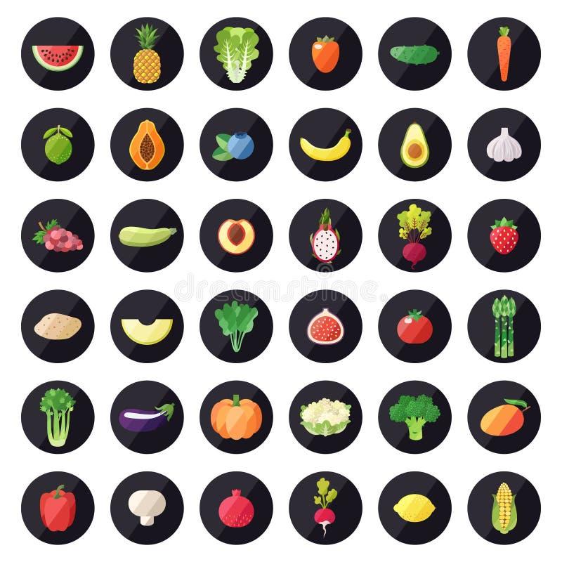 Διανυσματικό σύνολο εικονιδίων λαχανικών και φρούτων Σύγχρονο επίπεδο σχέδιο πολύχρωμος στοκ εικόνες