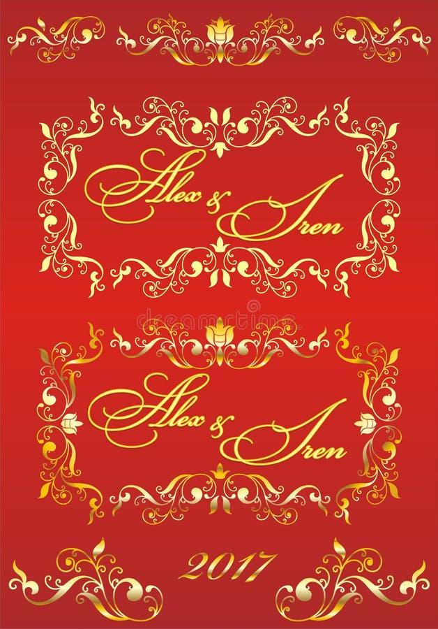 Διανυσματικό σύνολο εκλεκτής ποιότητας γαμήλιων διακοσμήσεων διανυσματική απεικόνιση