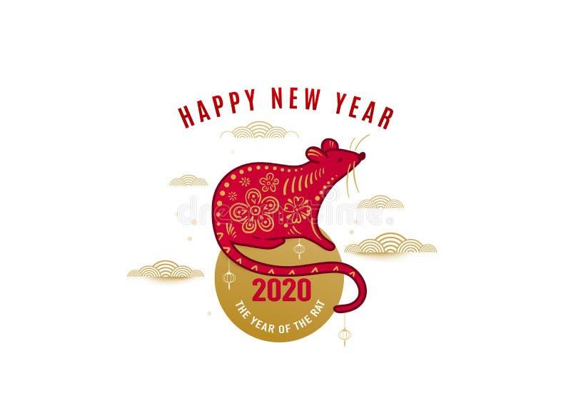 διανυσματικό υπόβαθρο καλής χρονιάς αρουραίων του 2020, κινεζική έννοια εμβλημάτων Απομονωμένη ευχετήρια κάρτα με το ποντίκι που  ελεύθερη απεικόνιση δικαιώματος