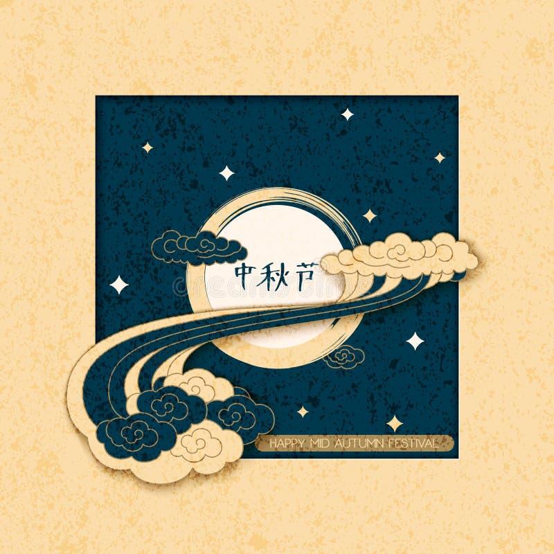 Διανυσματικό υπόβαθρο φεστιβάλ φθινοπώρου διακοπών μέσο με τα σύννεφα και hieroglyphs παραδοσιακού κινέζικου στο πλαίσιο Κινεζική ελεύθερη απεικόνιση δικαιώματος