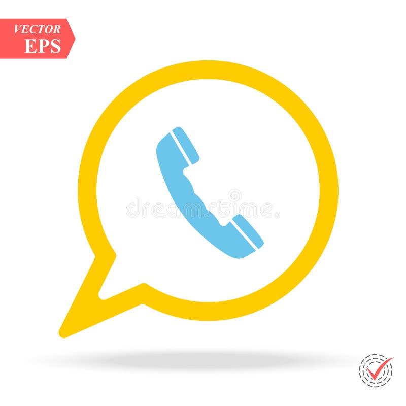 Διανυσματικό φιλικό μήνυμα συζήτησης στο smartphone στο επίπεδο ύφος Τηλεφωνική απεικόνιση χρήσης μηνύματος αγοριών και κοριτσιών διανυσματική απεικόνιση