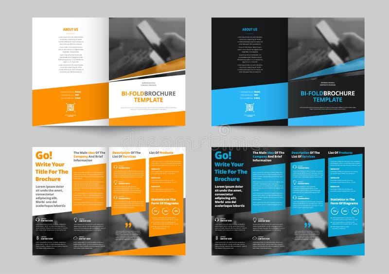Διανυσματικό φυλλάδιο bifold για την επιχείρηση και τη διαφήμιση ελεύθερη απεικόνιση δικαιώματος