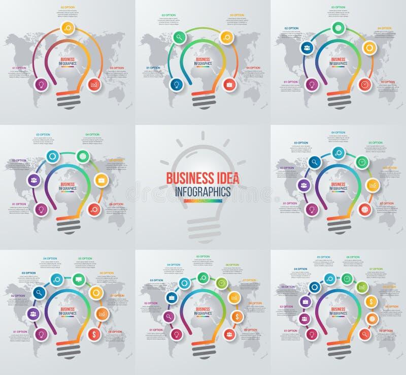 Διανυσματικό infographic σύνολο κύκλων λαμπών φωτός ιδέας προτύπων διανυσματική απεικόνιση