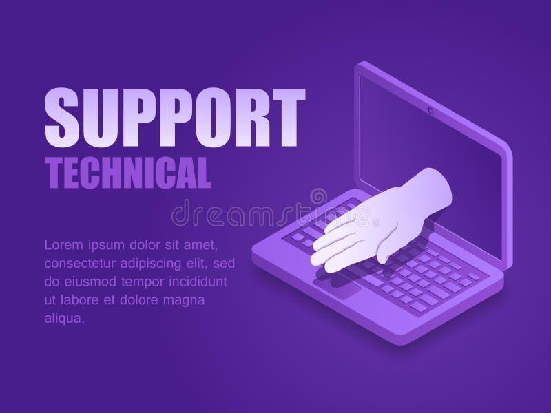 Διανυσματικό isometric χέρι βοηθείας απεικόνισης από μια προσγειωμένος σελίδα οθόνης lap-top ελεύθερη απεικόνιση δικαιώματος