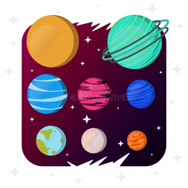 Διαστημική διανυσματική απεικόνιση γαλαξιών ηλιακών συστημάτων πλανητών απεικόνιση αποθεμάτων