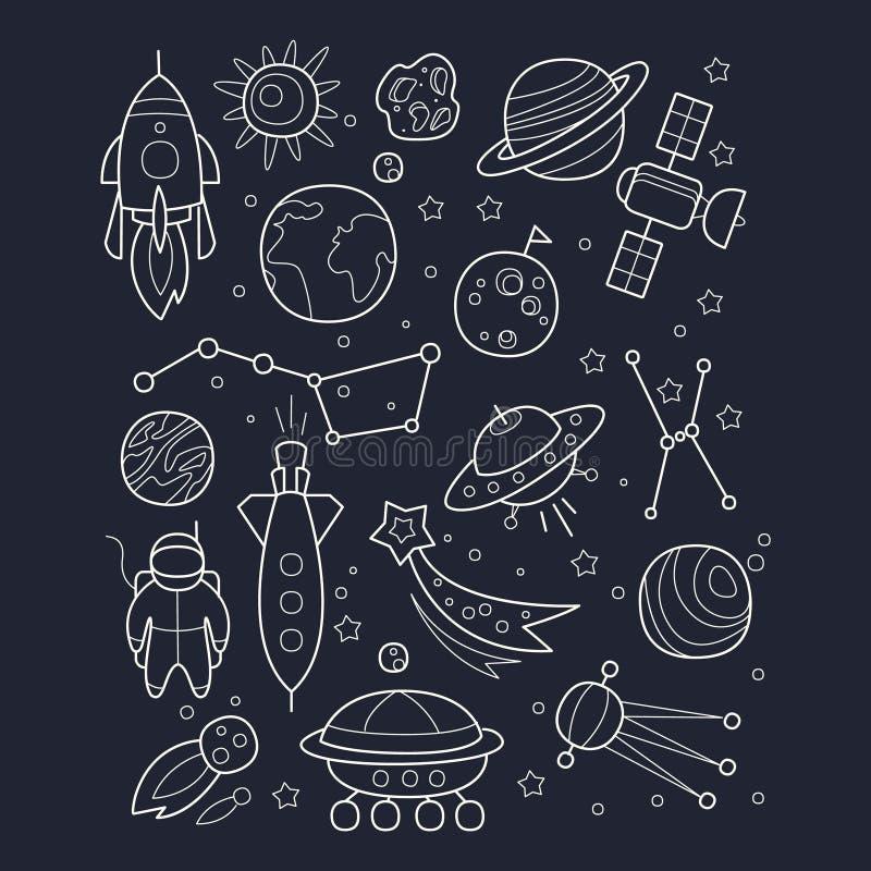 Διαστημική και κοσμική μαύρη άσπρη ταπετσαρία αντικειμένων διανυσματική απεικόνιση