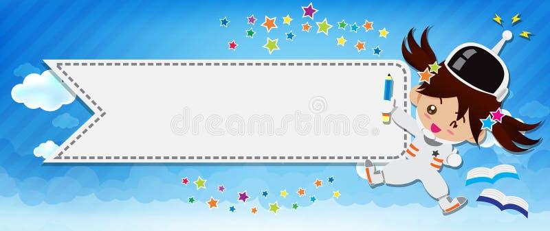 Διαστημικό κινούμενα σχέδια και σύννεφο και μπλε υπόβαθρο 002 παιδιών απεικόνιση αποθεμάτων