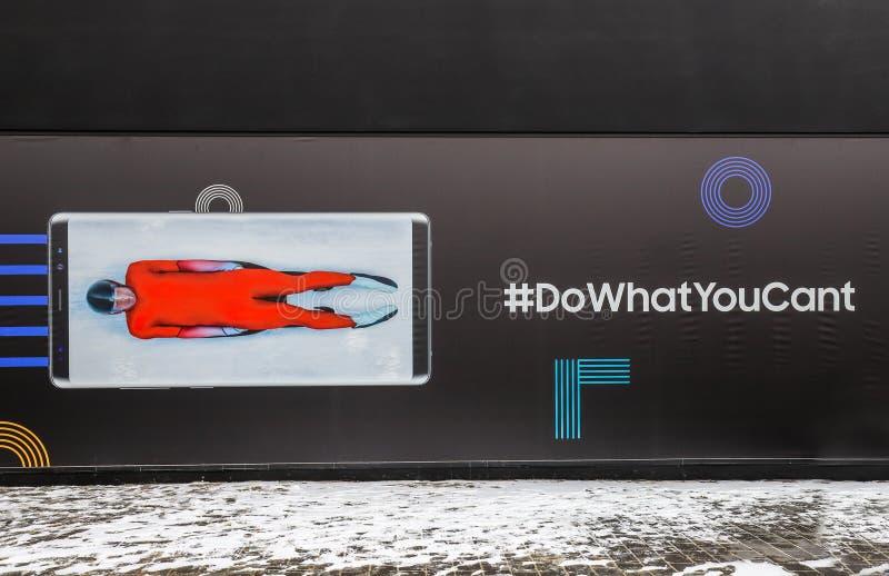 Διαφήμιση τοίχων σε ολυμπιακό Plaza σε PYEONGCHANG 2018 στοκ φωτογραφίες με δικαίωμα ελεύθερης χρήσης