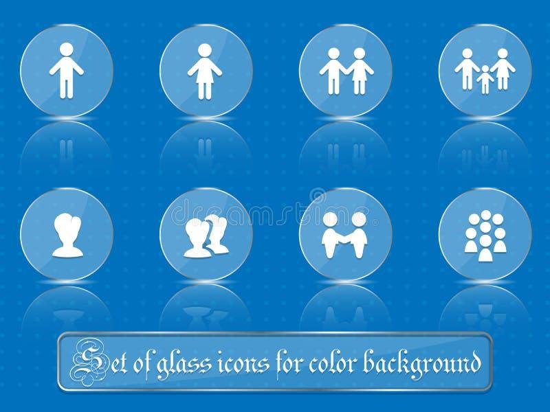 Διαφανή εικονίδια γυαλιού για οποιοδήποτε χρωματισμένο υπόβαθρο Ένα σύνολο διάφορων μερών Μέρος 10 διανυσματική απεικόνιση