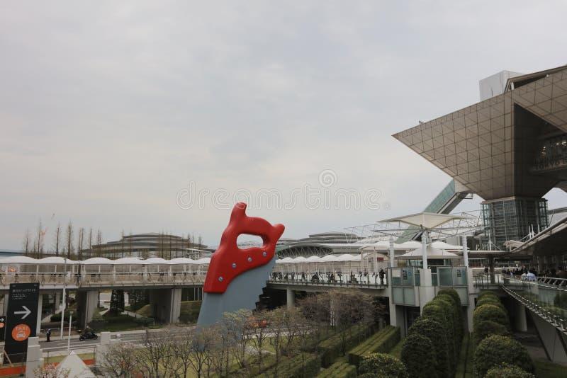 Διεθνής μεγάλη θέα του κεντρικού Τόκιο έκθεσης του Τόκιο, Ariake στοκ εικόνες με δικαίωμα ελεύθερης χρήσης