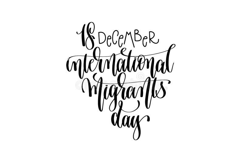 Διεθνή συγχαρητήρια εγγραφής χεριών ημέρας μεταναστών inscrip ελεύθερη απεικόνιση δικαιώματος