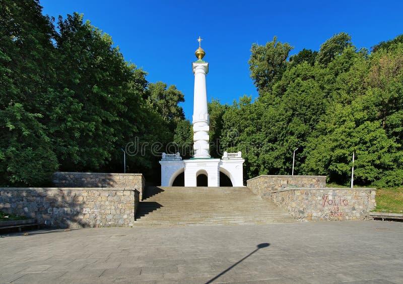 δικαιώματα του Κίεβου magdeb στοκ φωτογραφία με δικαίωμα ελεύθερης χρήσης