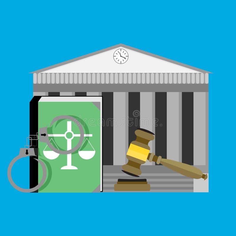 Δικαστήριο έννοιας δικαιοσύνης διανυσματική απεικόνιση