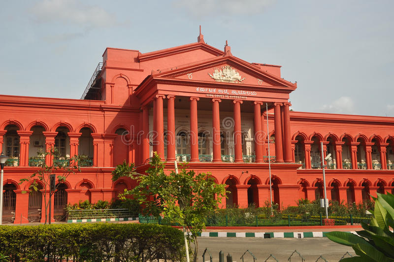 Δικαστήριο της Βαγκαλόρη στοκ εικόνα
