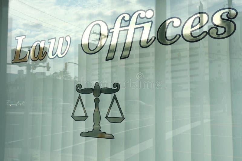 Δικηγορικά γραφεία ελεύθερη απεικόνιση δικαιώματος