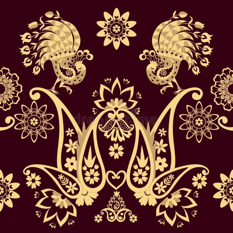 Δικτυωτά ατελείωτα εκλεκτής ποιότητας σύνορα με τα peacocks, το Paisley και τα mandalas λουλουδιών στο εθνικό ύφος Κεντητική, ελεύθερη απεικόνιση δικαιώματος