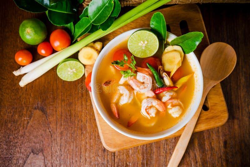 Διοσκορέα του Tom kong ή σούπα του Tom yum τρόφιμα Ταϊλανδός στοκ εικόνα με δικαίωμα ελεύθερης χρήσης