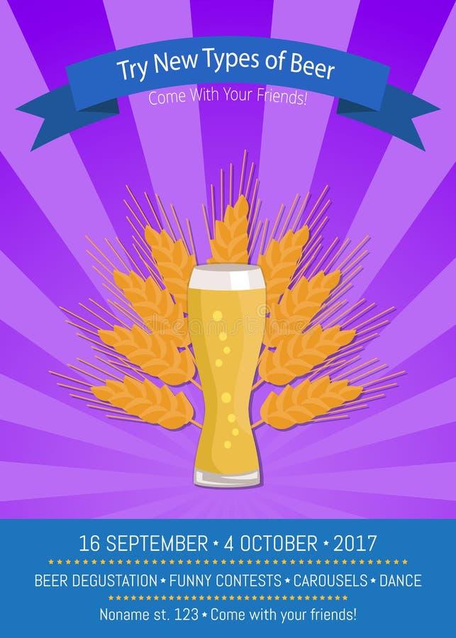 Δοκιμάστε τους νέους τύπους της διανυσματικής πορφύρας απεικόνισης μπύρας διανυσματική απεικόνιση