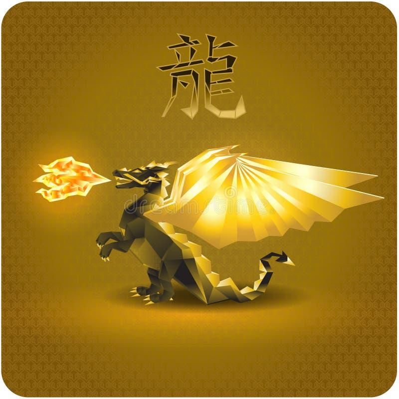 Δράκος Μαύρος-και-χρυσό χρώμα Σύμβολο στο κινεζικό ημερολόγιο τρισδιάστατος απεικόνιση αποθεμάτων